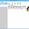 ●VirtualBoxのUbuntuで「REGZA HDD Easy Copy」を使う - レグザREGZA研究