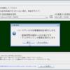 ●レグザHDD復旧ソフト「REGZA HDD Easy Repair」の使い方 - レグザREGZA研究